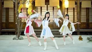 【中国】3人娘で寄明月を踊ってみた【美人】