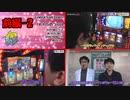 プロジェクトM ~新章~#19 前編-2 【大和マリーン】ダンまち、番長3