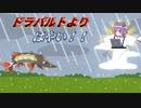 【ポンコツゆかマキPart3】えぇ!?雨が降ってればドラパルトよりも速いポケモンがいるってぇ!?【VOICEROID実況】