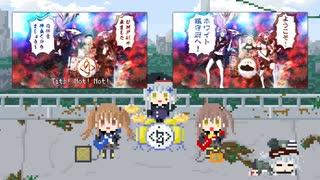 【比較】404小隊×潜水艦 【ドルフロ・艦こ