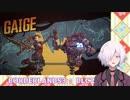 【ボーダーランズ3】#1 懐かしの自キャラと再会!DLC2編 Borderlands3 GUNS,LOVE, AND TENTACLES
