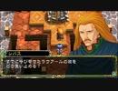 英雄伝説Ⅲ_白き魔女(PSP版)17