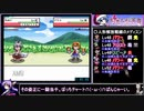 幻想人形演舞-ユメノカケラ-真エンドRTAもみじチャート 3時間07分37秒 6/10