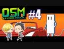 【深夜2時のティブとロブ】OSM/ Old School Musical初見プレイ part4【ゲーム実況】