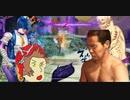 シグマの迫真ラストサバイバー部 part1【ブチャラティ・ソロ視点】【ジョジョLS】