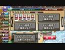 【花騎士】フヴァの氷結湖【1PT】
