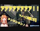 【ネタバレ】龍が如く7であの人物たちと再会を果たし台バン限界化して全裸になる桐生ココ