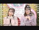 STARLIGHT MASTER for the 037 &  NEXT! 06 & 3chord♪ Comical Pops! 発売記念ニコ生 もっと!デレステ★NIGHT ※有(3)