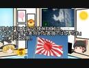 4/3【真相深入りゆっくりニュース】韓流歌手の投稿が炎上