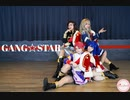【Starry Spakle_】GANG☆STAR【踊ってみた】