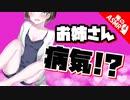 【ASMR】(男性向け)お姉さんの声とグビグビに興奮(音フェチ)【咀嚼音】(シチュボ)(イヤホン推奨)(japaneseASMR)