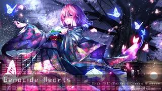 東方自作アレンジ - Genocide Hearts(幽