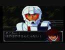 【実況】宇宙を駆けるニートpart38前半【GジェネZERO】