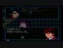 【実況】宇宙を駆けるニートpart38後半【GジェネZERO】