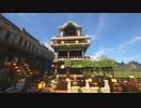 【Minecraft】こんな街に住んでくれますかPart4【実況プレイ】