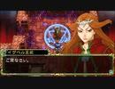 英雄伝説Ⅲ_白き魔女(PSP版)18
