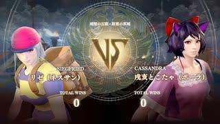 【にじさんじ】MOTHER2 リゼ(ネス) VS