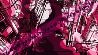 【歌ってみた】シニカルナイトプラン(Cyni