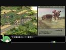 PS版フロントミッション1ST 「USN編」RTA 3時間55分23秒 Part3/8