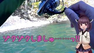 【VOICEROIDフィッシング】 聖地 丸沼の