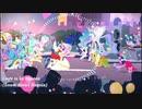 [マイリトルポニー] Love is in Bloom リミックス