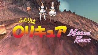 【Kenshi】ふたりは〇リキュア#1【ゆっく