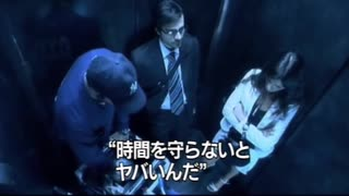 ゆっくりお安め映画レビュー59:「リミ