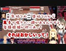 第76位:【#ガチコン麻雀】ついに自他共に認める麻雀マシーンと化した楠栞桜さん
