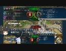 【CIV6GS】日本で侍ラッシュする動画 Part 1/2