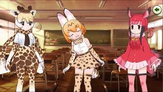 【けものフレンズ3】桜てのひら