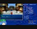 【RTA】冒険時代活劇ゴエモン100% 7:16:07 part8/10