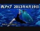 【再アップ】「深海少女」歌ってみた【2013年4月19日】【ドッキドッキハイブリッド】【カバー】