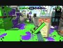 【Splatoon2】ローラーカンスト勢によるガチマッチpart142【...