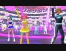 スペースチャンネル5VR あらかた★ダンシングショーを実況いたします。 Last Part