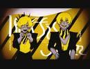 【norimaro】『トラフィック・ジャム』歌ってみた【かずにゃん社長】