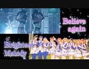 【Love Live! Sunshine!!】Believe again / Brightest Melody 踊ってみた【Aqua Palettes! / Set7 Snow】