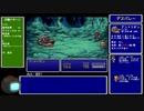 【GBA版FF5】ゆるっとすっぴんのみでプレイ part25【ゆっくり実況】