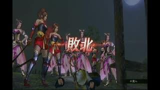 【逆リョナ】貂蝉6人、甲斐姫5人に30分近くもいじめてもらう動画
