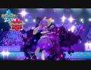 #9【ポケモン剣盾(SEASON5)】ポケモンを知るための武者修行 【実況プレイ動画】