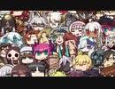 【FGO×マイクラ】FGOMCエンディング特別アニメ Fate/Grand Order MyCraft Lostbelt 【Fate/grand Order 2020エイプリルフール】