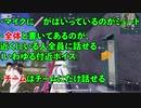 【荒野行動 Switch】解説編3 付近(全体)ボイス、ボタン配置が追加されたぞっ!