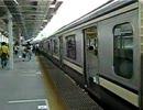 品川駅15番線発車メロディ