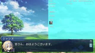 fgo人狼ゲーム【第一特異点】