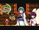 【ドナルドランド】ゲームセンタートウホックス 赤いアフロと緑のずんだ 後編【東北姉妹】