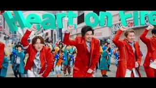 DA PUMP _ 「Heart on Fire」YouTube ver
