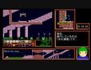 【RTA】SFC版レミングス any% 1:29:49 PART3/4