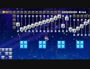 【マリオメーカー2】マリメ風鋼鉄の魔城を紹介【単発実況】