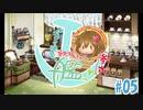 【ゆっくり実況】タウイ提督と妖精さんの艦これ・参式#05