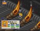 【実況】『銀河お嬢様伝説ユナ FINAL EDITION』をはじめて遊ぶ part75