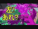 【日刊スプラトゥーン2】ランキング入りを目指すローラーのガ...